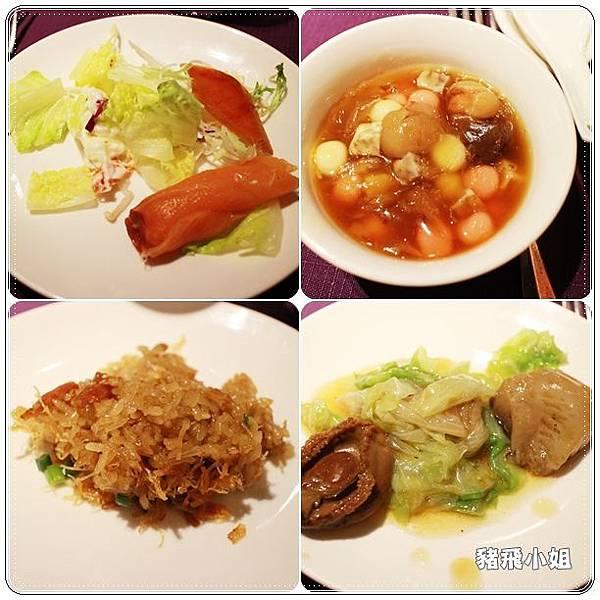 台北故宮晶華婚宴 (5)