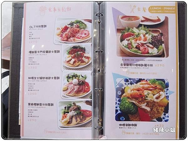 台北‧杏桃鬆餅屋 (6)