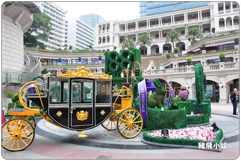 香港‧九龍飯店 (5)