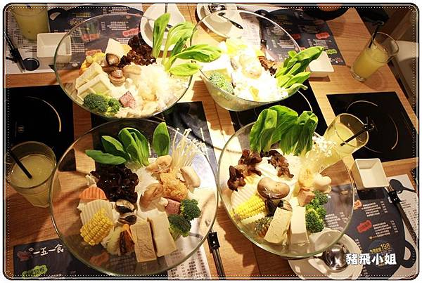 台北‧一五一食 (3)
