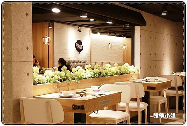 台北‧一五一食 (23)