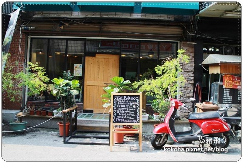 台中‧焙客咖啡 (7).JPG