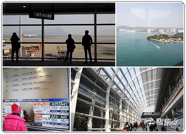 香港跨年‧第一天行程 (1).jpg