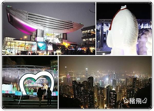 香港跨年‧第一天行程 (8).jpg