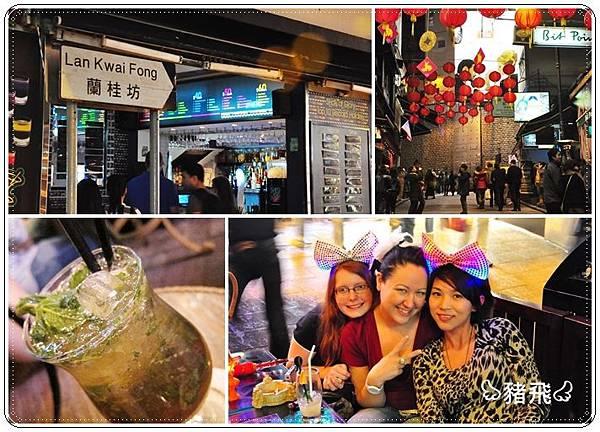 香港跨年‧第一天行程 (10).jpg