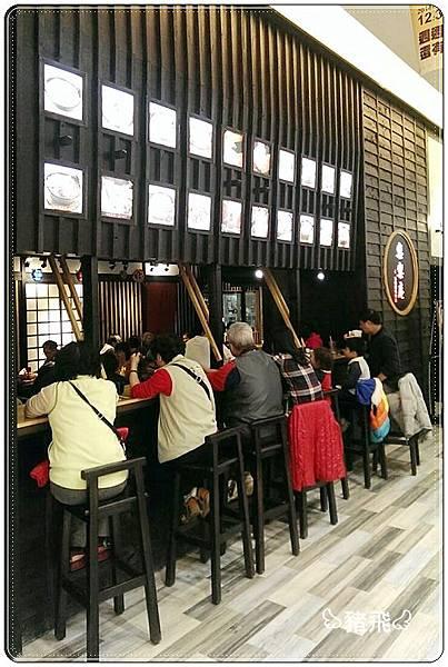 台南‧南紡夢時代 (1).jpg