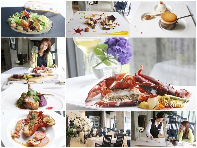 台中‧法月當代法式料理 (48)