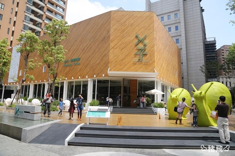 叉子餐廳 (4).JPG