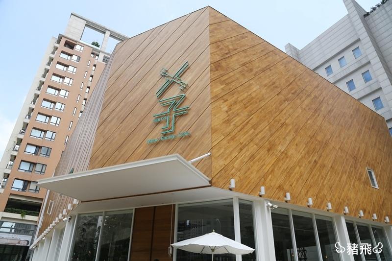 叉子餐廳 (11).JPG
