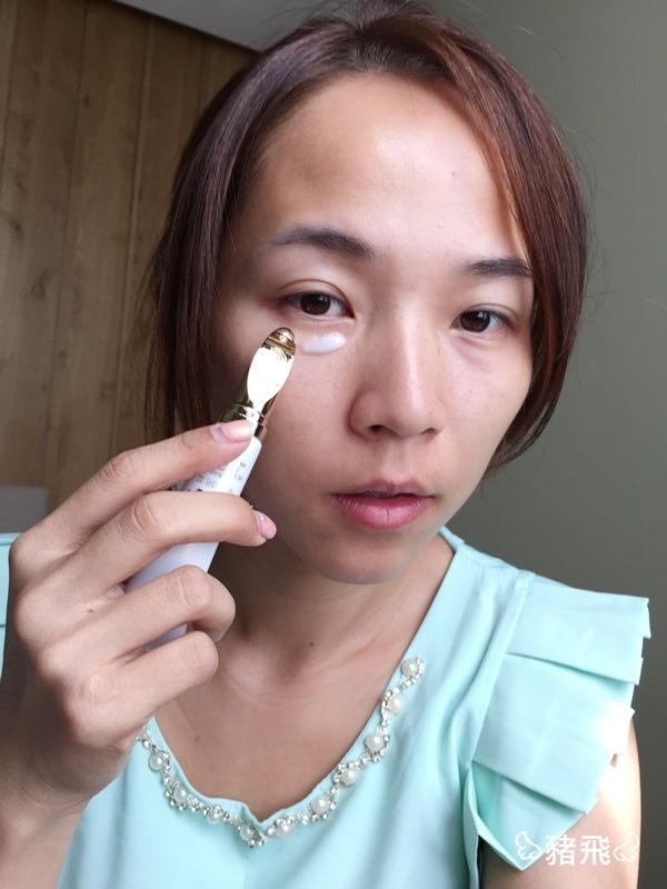 嬌蘭皇家蜂王乳黃金超導眼部精華 (3).JPG