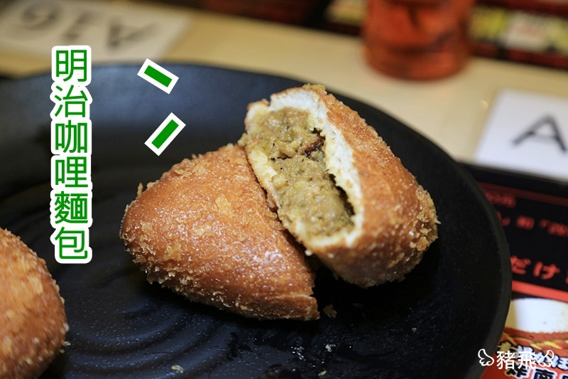 台中‧野島家咖哩 (3).JPG