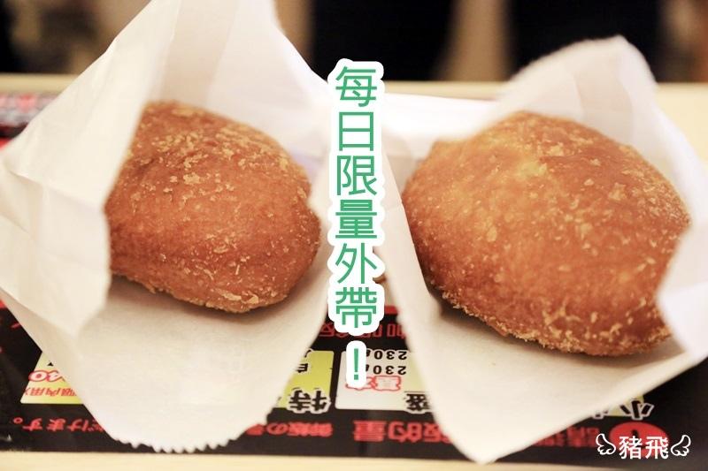 台中‧野島家咖哩 (5).JPG