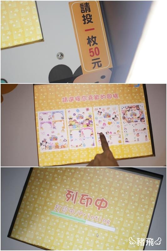 新光三越‧迪士尼玩轉派對 (3).jpg
