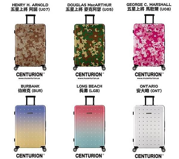 CENTURION行李箱 (21).jpg