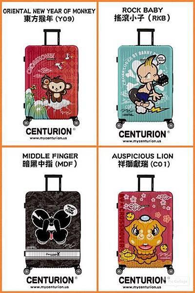 CENTURION行李箱 (24).jpg