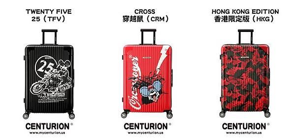 CENTURION行李箱 (26).jpg