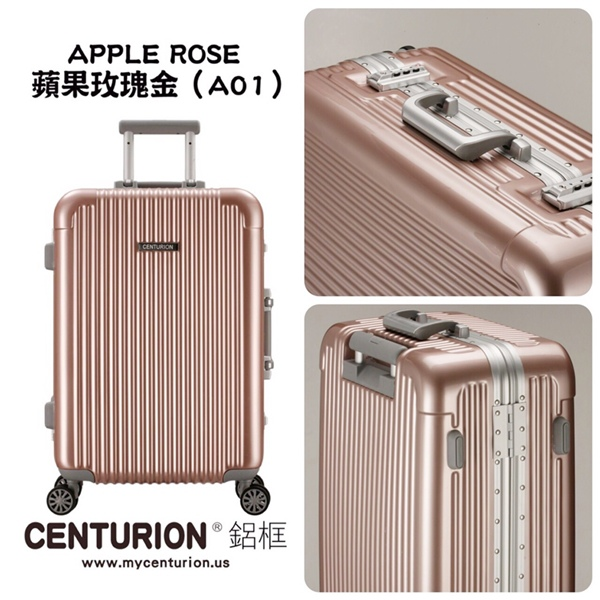 CENTURION行李箱 (33).jpg