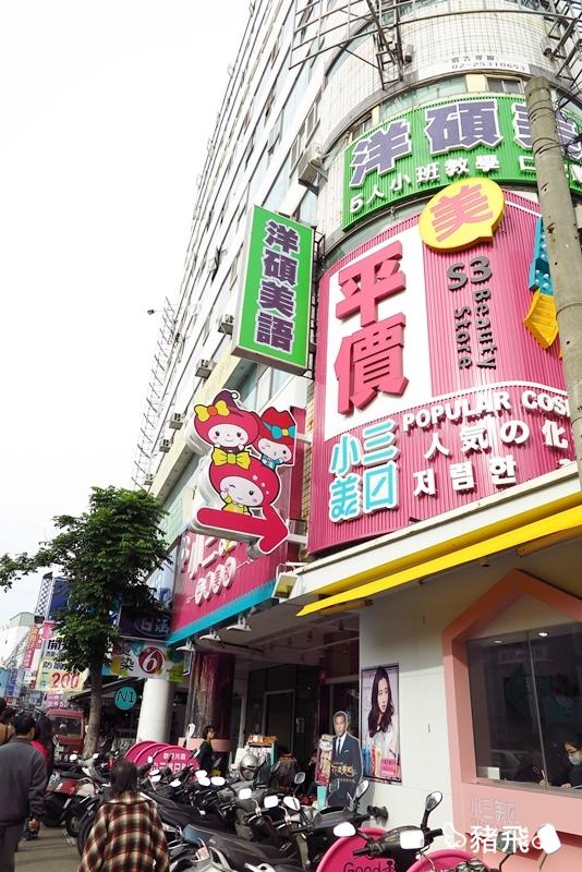 逢甲小三美日 (1).JPG