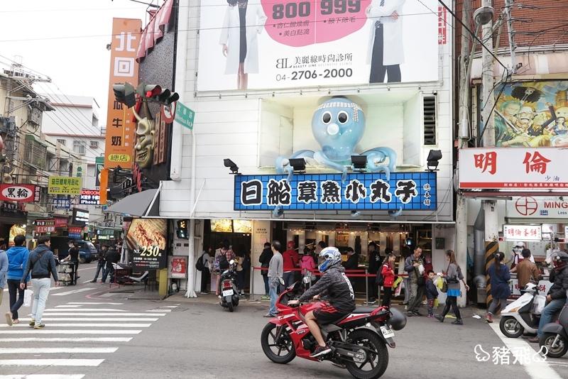 逢甲小三美日 (41).JPG