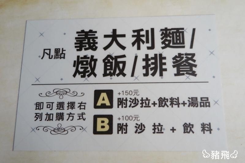 默砌旅店 (21).JPG