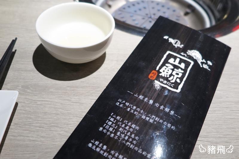 台中‧山鯨燒肉 (9).JPG