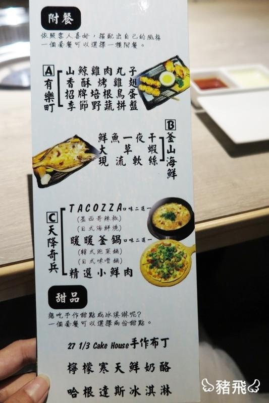 台中‧山鯨燒肉 (12).JPG