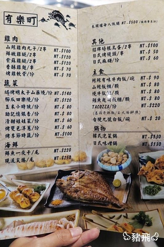 台中‧山鯨燒肉 (14).JPG