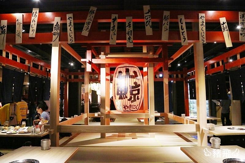 台中‧山鯨燒肉 (46).JPG