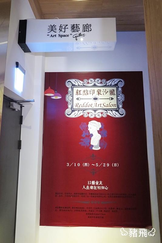 台中‧騷包行 (25).JPG
