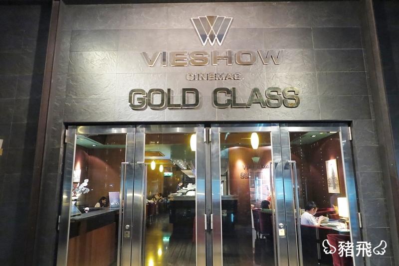 台中gold class (3).JPG