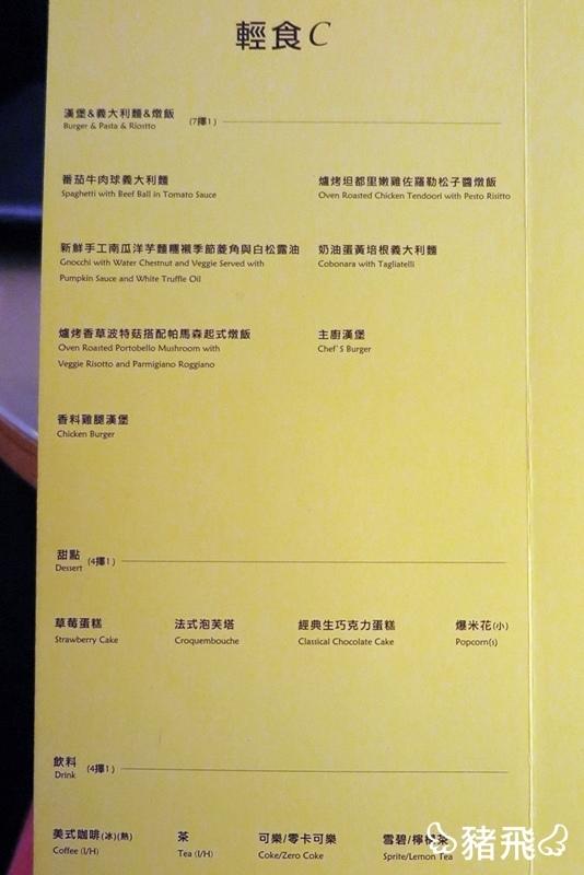 台中gold class (6).JPG