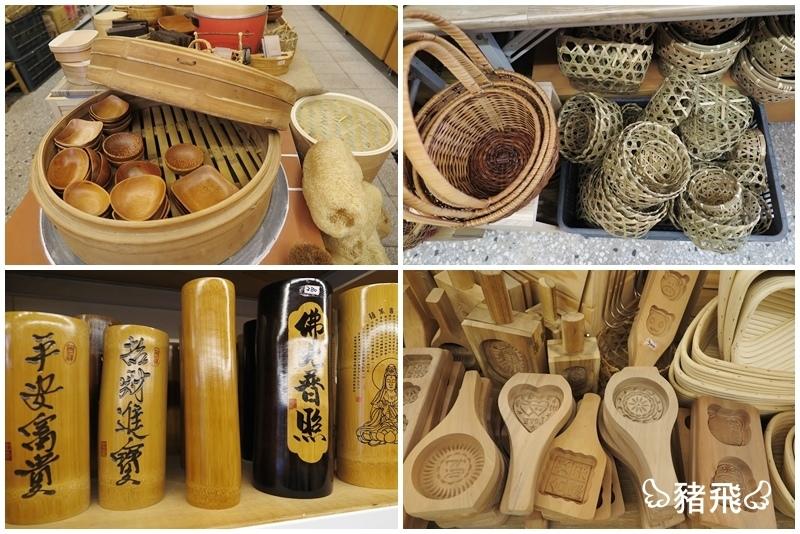 竹木造咖4.jpg