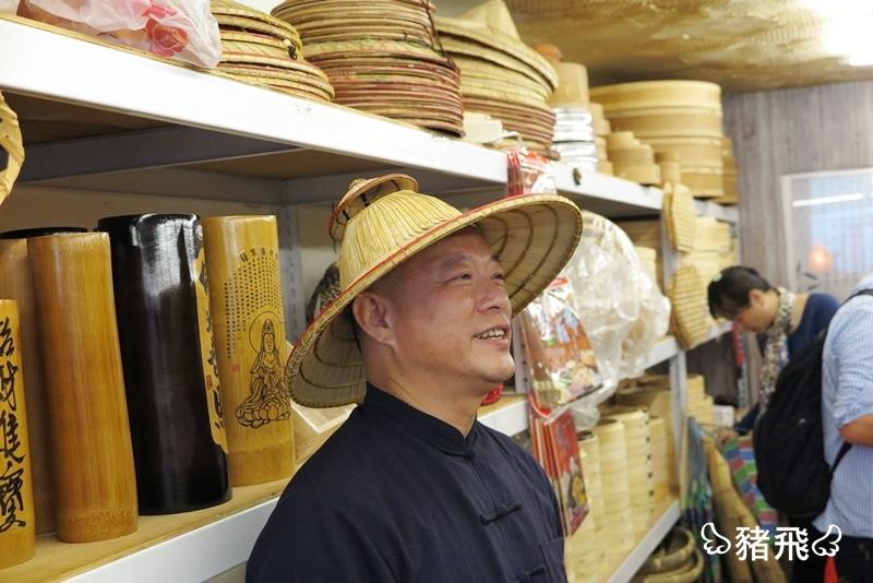 竹木造咖6.JPG