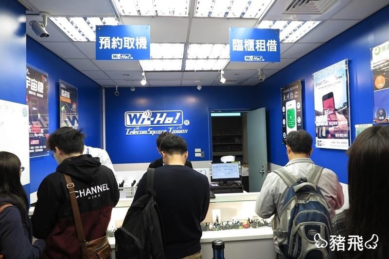 日本WiHo (3).JPG