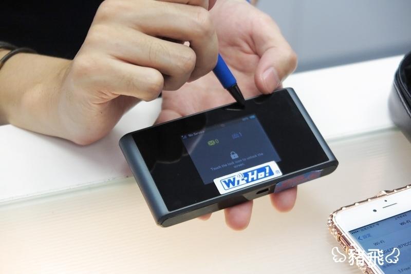 日本WiHo (8).JPG