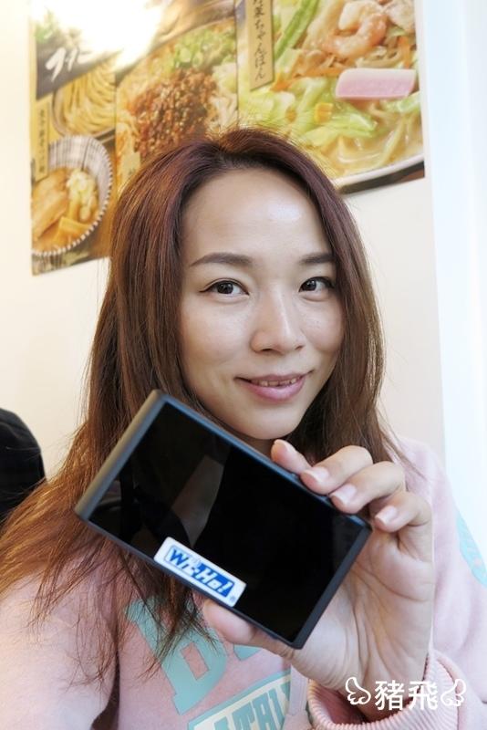 日本WiHo (15).JPG