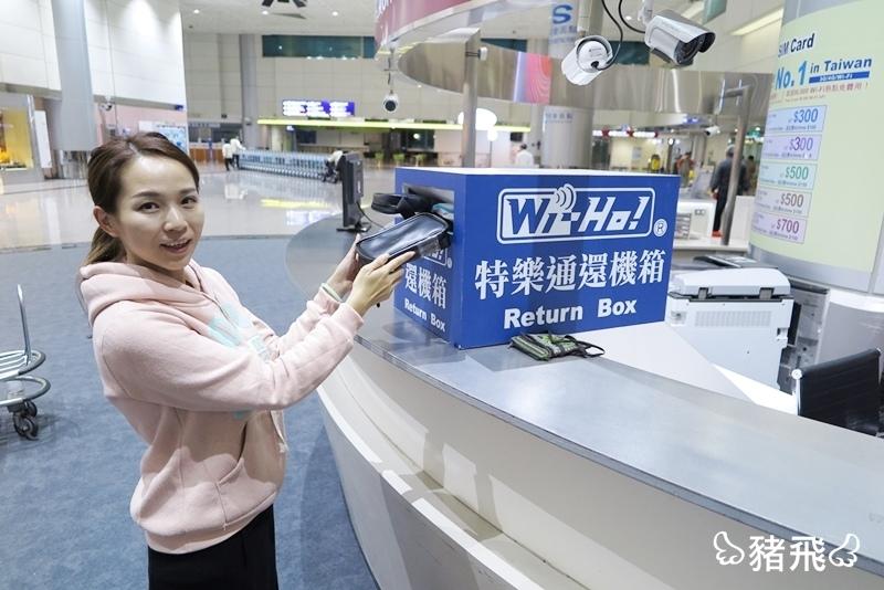 日本WiHo (38).JPG