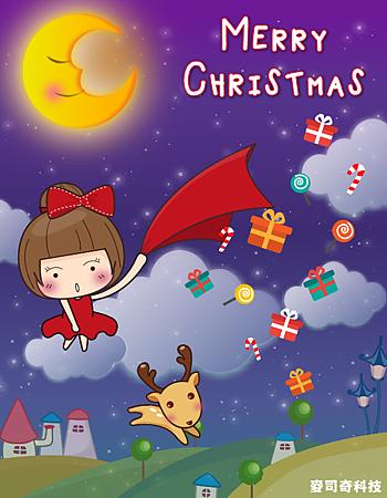 2014_christmas2.png