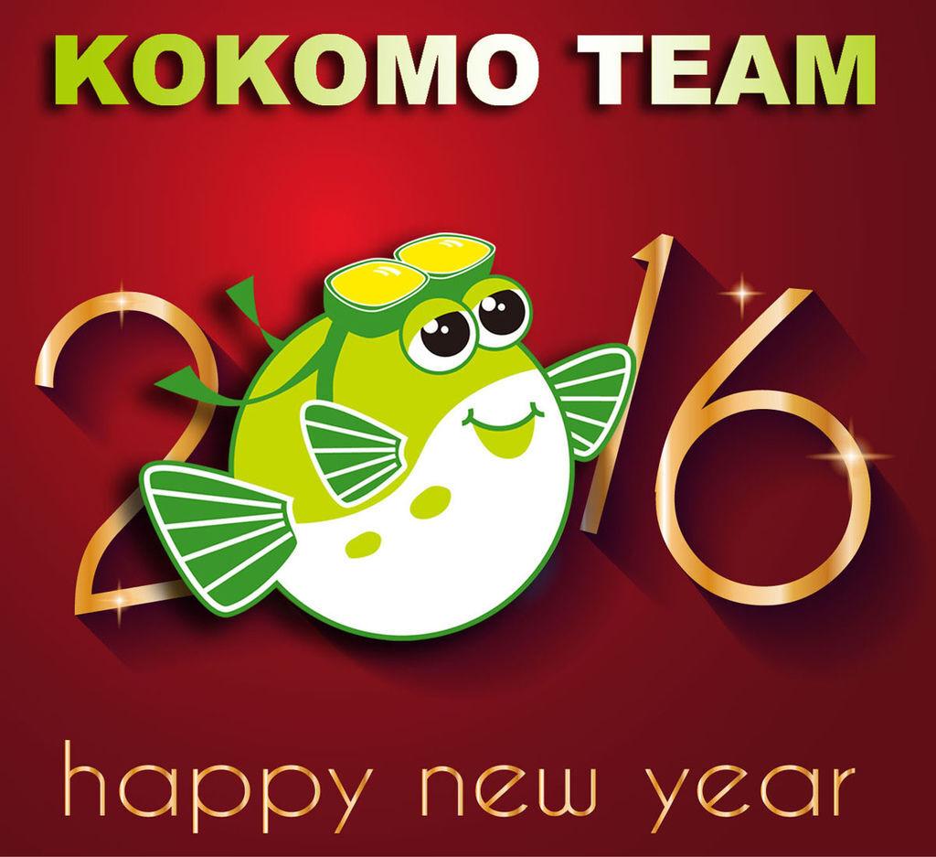 2016 HAPPY NEW YEAR-S.jpg