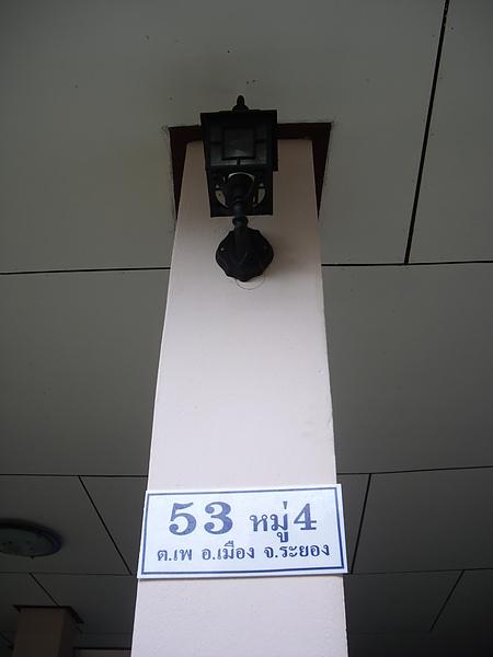 IMGP5343.JPG