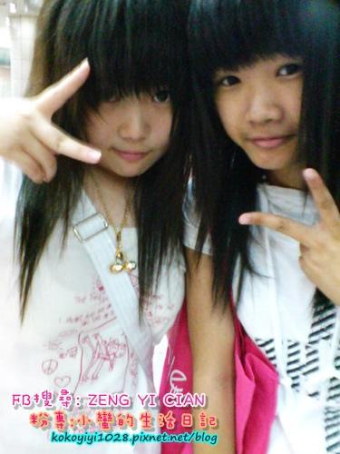 高中與朋友合照.jpg