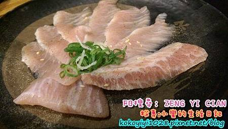 椒鹽霜降豬肉.jpg