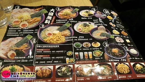 20160104屯京_1679.jpg