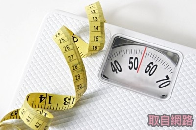 pregnancy_1st_trimester_00006_Manage_your_weight.jpg