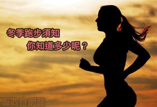 2013101009173804697_550.jpg