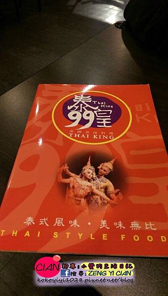 20160125泰皇九九_2200.jpg