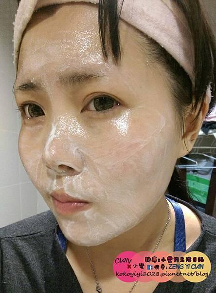 20160209洗臉86_4630.jpg