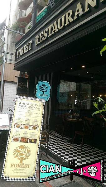 20160307森林餐廳_3211.jpg