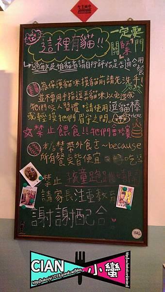 20160301公館貓店_8647.jpg