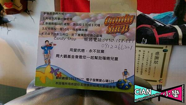 20160301公館貓店_606.jpg